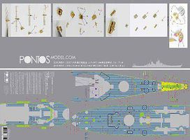 Pontos USS Iowa BB61 1944 Blue Tone Wood Deck for TSM Plastic Model Ship Accessory 1/200 #20005
