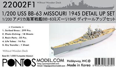 Pontos Model USS Missouri BB63 1945 Detail Set -- Plastic Model Ship Accessory -- 1/200 Scale -- #220021