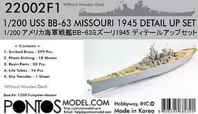 Pontos USS Missouri BB63 1945 Detail Set Plastic Model Ship Accessory 1/200 Scale #220021