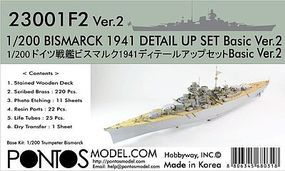 Pontos German Bismarck 1941 Ver.2 Detail Set for TSM Plastic Model Ship Accessory 1/200 #230012