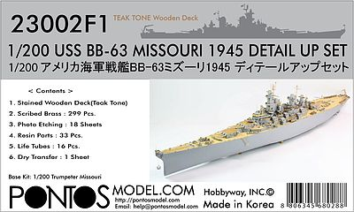 Pontos Model USS Missouri BB63 1945 Wood Tone Deck & Detail Set -- Plastic Model Ship Detail -- 1/200 -- #230021