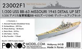 USS Missouri BB63 1945 Wood Tone Deck & Detail Set Plastic Model Ship Detail 1/200 #230021