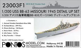 USS Missouri BB63 1945 Blue Tone Deck & Detail Set Plastic Model Ship Detail 1/200 #230031