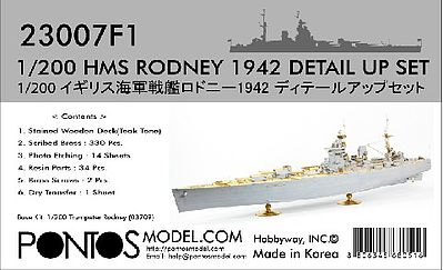 Pontos Model HMS Rodney 1942 Detail Set for TSM -- Plastic Model Ship Accessory -- 1/200 Scale -- #230071