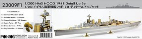 Pontos HMS Hood Detail Set for TSM Plastic Model Ship Accessory 1/200 Scale #230091