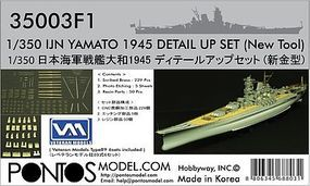 Pontos IJN Yamato 1945 Detail Set Plastic Model Ship Accessory 1/350 Scale #350031