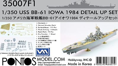 Pontos Model USS Iowa BB61 1984 Detail Set -- Plastic Model Ship Accessory -- 1/350 Scale -- #350071