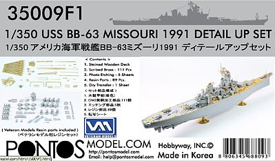 Pontos Model USS Missouri BB63 1991 Detail Set -- Plastic Model Ship Accessory -- 1/350 Scale -- #350091