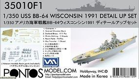 Pontos USS Wisconsin BB64 1991 Detail Set Plastic Model Ship Accessory 1/350 #350101