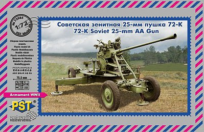 PST 1/72 72K 25mm Soviet AA Gun (New Tool)