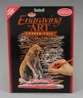 Royal-Brush Copper Foil Engraving Art Grizzly Bears Scratch Art Metal Art Kit #copf21