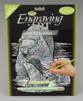 Royal-Brush Silver Foil Engraving Polar Bear & Cubs Scratch Art Metal Art Kit #silf14