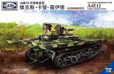 Riich Models A4E12 VCL Light Amphibious Tank (Early) -- Plastic Model Military Vehicle Kit -- 1/35 Scale -- #3500