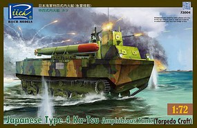 Riich 1/72 Japanese Type 4 Ka-Tsu Amphibious Tank (Torpedo Craft) (New Tool)