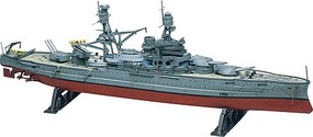 Revell-Monogram USS Arizona Battleship Plastic Model Military Ship Kit 1/426 Scale #850302
