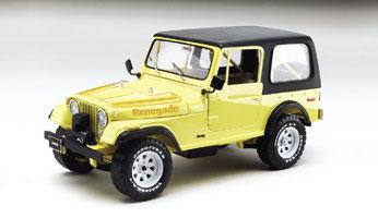 Revell-Monogram 1/24 '77 Jeep CJ-7 Renegade 2'n1