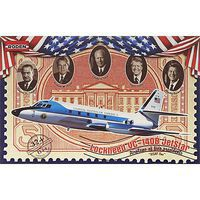 Roden 1/144 VC140B Jetstar US Air Foce One Presidential