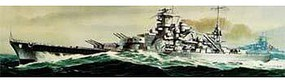 Revell-Germany Scharnhorst Plastic Model Military Ship Kit 1/570 Scale #05037