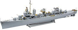 Revell-Germany Fletcher Cl Destroyer Plastic Model Military Ship Kit 1/144 Scale #05150