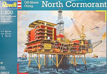 Oil Rig North Cormorant