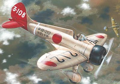 Special A5M2b Claude over China Fighter Plastic Model Airplane Kit 1/32 Scale #32051