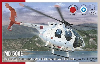 Special Hobby MD500E Light Utility Helicopter -- Plastic Model Airplane Kit -- 1/72 Scale -- #72346