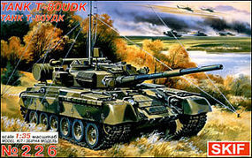 Skif T80UDK Russian Tank Plastic Model Tank Kit 1/35 Scale #226