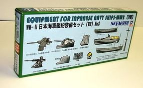 Skywave Equipment Set for Japanese WWII Navy Ships (VIII) Plastic Model Ship Accessory 1/700 #e13