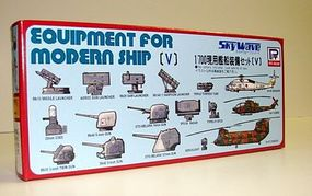 Skywave Equipment & Accessories Set for Modern Warships Plastic Model Ship Accessory 1/700 #e1