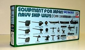 Skywave Equipment Set for Japanese WWII Navy Ships (IV) Plastic Model Ship Accessory 1/700 #e7