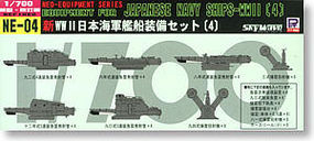 Skywave Equipment Set for Japanese WWII Navy Ships (IV) Plastic Model Ship Accessory 1/700 #ne4