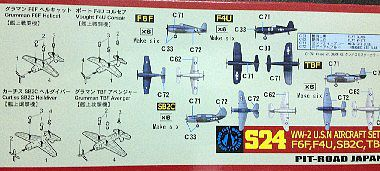 Skywave Models WWII USN Aircraft Set #3 -- Plastic Model Airplane Kit -- 1/700 Scale -- #s24