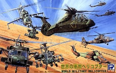 Skywave Models World Military Helicopter Set (18 Total) -- Plastic Model Airplane Kit -- 1/700 Scale -- #s25