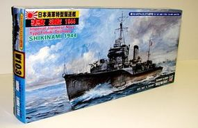 Skywave IJN Fubuki Class Shikinami 1944 Plastic Model Destroyer Kit 1/700 Scale #w103