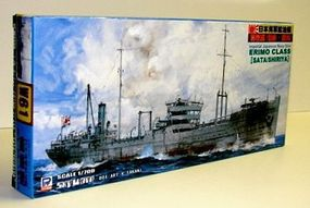 Skywave IJN Tanker Erimo Class Sata/Shiriya Plastic Model Military Ship Kit 1/700 Scale #w61