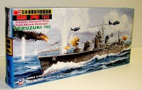 Skywave IJN Akizuki Class Teruzuki 1942 Plastic Model Destroyer Kit 1/700 Scale #w84