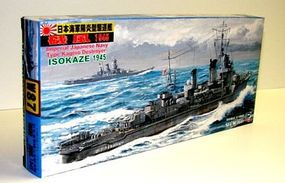 Skywave IJN Kagero Class Isokaze 1945 Plastic Model Destroyer Kit 1/700 Scale #w87