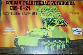 STC 1/35 Russian BM824 Rocket Launcher on T40 Chassis