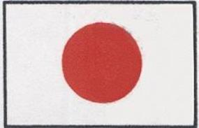 Stewart Flag w/Pole Package of 3 Japan Model Railroad Building Accessory HO Scale #945