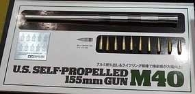 Tamiya US M40 Metal Gun Barrel Plastic Model Military Vehicle Accessory 1/35 Scale #12670