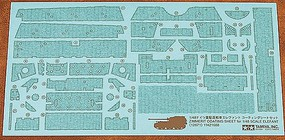 Tamiya Elefant Zimmerit Coating Sheet Plastic Model Military Vehicle Accessory 1/48 Scale #12671