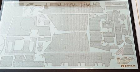 Tamiya 1//35 Zimmerit Coating Sheet for Brummbar Late Production # 12673