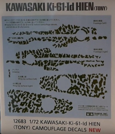 Tamiya Kawasaki Ki61Id Hein (Tony) Camouflage Decals Plastic Model Vehicle Decal 1/72 #12683