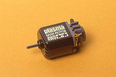 Tamiya JR Plasma Dash Motor -- Mini 4wd Part -- #15186