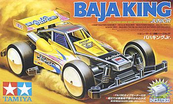 Tamiya 1/32 Baja King Jr.