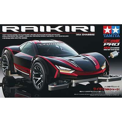 Tamiya 1/32 JR Raikiri MA Chassis -- Mini 4wd Car -- #18640