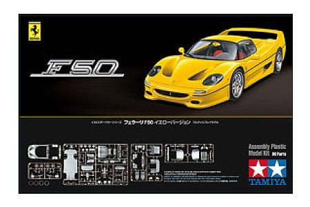 Tamiya Ferrari F50 Yellow Racecar Sportscar -- Plastic Model Car Kit -- 1/24 Scale -- #24297