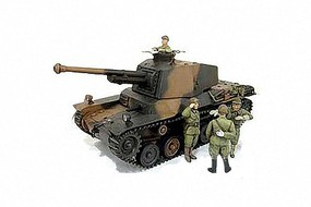 Tamiya Japanese Type 3 Medium Tank Chi-Nu Plastic Model Military Vehicle Kit 1/35 Scale #25107