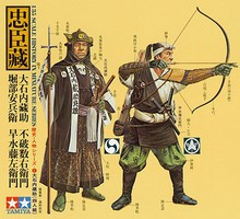 Tamiya Samurai Warriors (4) Plastic Model Military Figure Kit 1/35 Scale #25410