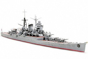 Tamiya IJN Suzuya Heavy Cruiser Waterline Boat Plastic Model Military Ship Kit 1/700 Scale #31343